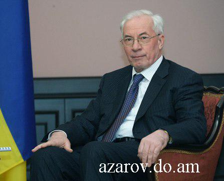 Николай Азаров Янович,новости украины майдана