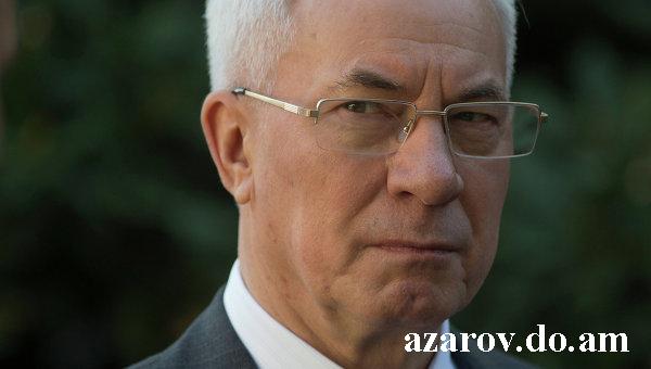 Азаров продолжит возглавить правительство Украины